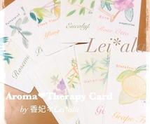 1歩前に踏み出すためのアロマの香りをお伝えします オリジナルアロマ心理カードを使ったアロマ心理カウンセリング