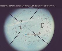観測占師・りゅう あい実測ホロスコープで今をみます 決断は今?お手伝いはできますが決断するのはあなたです。
