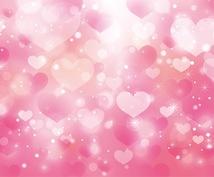 レムリアから愛のエネルギーとメッセージを伝えます 愛の覚醒♡本当の愛を知り大切にされたいあなたへ
