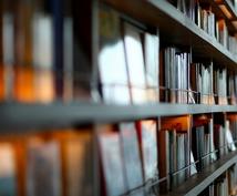 古典から現代まで!おすすめの物語選びます 「読書の秋に挑戦」「何を読めば良いか分からない」そんな貴方へ