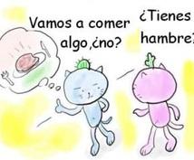 スペイン語を翻訳します。