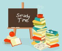 お子さん、学生さんの学習相談、乗ります 学習スタイル、学習の習慣についてのアドバイス