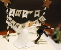 おふたりの結婚式のコンセプトをご提案します どんな結婚式にしたらいいのか思い浮かばないという方へ