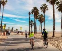 ロサンゼルスのオシャレスポット教えます!