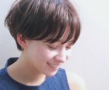 あなたの魅力を引き出す髪型を3つ提案します 元モデルプロデューサーがあなたのヘアスタイルを3つ考えます♡