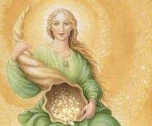 豊かになりたい方へ女神アバンダンティアが微笑みます お金との縁が強く繋がり心も金銭的にも豊かになりお金に困らない