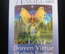 幸せに導くエンジェルタロットお引きします 天使のカードで幸せに。辛い気持ちに癒しを。