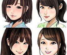 リアルテイストの似顔絵描きます サンプルのようなリアルテイストの似顔絵です