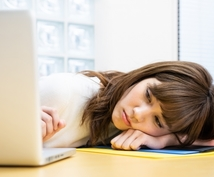 翌朝からスッキリ起きられるようになります 苦手な朝を克服したい、早起きしたい、日中の眠気を解消したい方