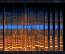 音声ファイルのノイズを除去します プロ仕様のソフトで90%のノイズを除去