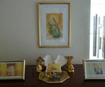 天使の経済安定祈願 アバンダンティア、ガネーシャ 大黒天祝詞