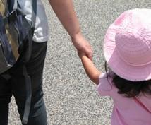 【シングルマザーの方必見!】 スマホを隙間時間でぽちぽちするだけ♪ 子供との大事な時間も増えます!