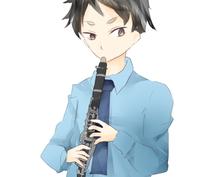 クラリネットの生音をあなたの楽曲にご提供します♪【音大卒業生によるサービス】