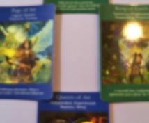 小アルカナのコートカード16枚で相性を鑑定します 旦那さんや子供さんとの関係に悩む方に幸せになれる方法伝えます