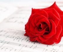 恋の前進と恋愛成就♡あなたの守護天使から贈られる愛のメッセージ