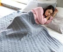 睡眠の質を良くするお手伝いします 京都大学で睡眠学を学んだ睡眠指導士による睡眠コンサル
