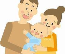 あなたの子育て相談とことん付き合います とにかく子どもに幸せになってほしい方へ!