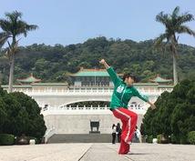 初心者向けのダンスレッスンをします 短期でダンスを習得したい、新しい事を経験したいあなたへ!