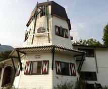 小豆島観光される方へ!!隠れ家 カフェ教えます!!