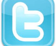 あなたの「ウリ」をTwitterでリツイートします 1500強のフォロワーのいるプライベートなアカウントでRT!