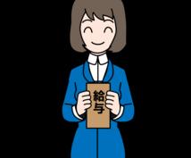 9人までの給与計算1万円で代行します 給与計算だけをどこかでやってほしい!を喜んでお受けします!