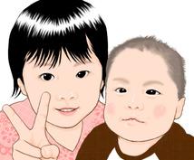 お子様の写真をイラストにします 記念やプレゼントにいかがですか?