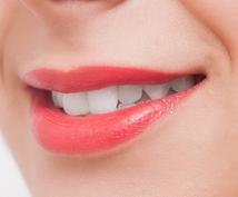 歯科のお悩み、歯科相談、ベテラン歯科医が承ります