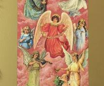 プチリーディング、メッセージをお届けします Angel Cardを通じてメッセージをお伝えいたします