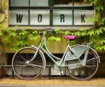 転職する?しない?今どうすべきかリーディングします ◆転職の気持ちが固まっておらず迷っている方向けの出品です。