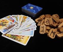 仕事の悩み占います タロット、ルーン、オラクル、花札、占星術等複数占術使用します