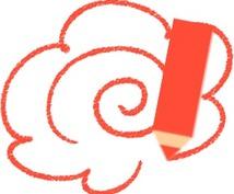 作文・履歴書などを添削します ビジネス講師による作文、履歴書などの添削です。