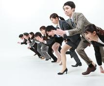 就活生の立場から就活のお手伝い(自己分析・企業選びなど)をします