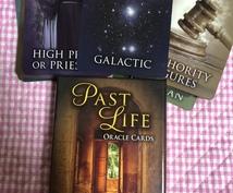 貴方の過去世(前世)と貴方の現世での宿命を占います 過去世を知ることで現世での生き方改革に繋げます