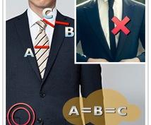 骨格×カラー診断をもとにスーツスタイルを提案します ビジネスシーンで差をつけたいあなたへ。