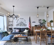 今の部屋にある家具の組み合わせ教えます ※色の組み合わせやデザインが知りたい方!ご相談ください♪