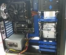 パソコン導入でお悩みの方へ!自作PC作成のお手伝いをします!既製品ではなくオンリーワンのパソコンを!