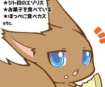 SNS用アイコン【ケモノ】【動物】制作します 『人間以外』のデフォルメキャラアイコン制作します。