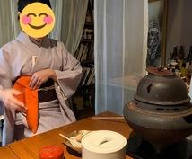 オンラインで日本語のレッスンをします 現役日本語教師が、友だちになって教えます