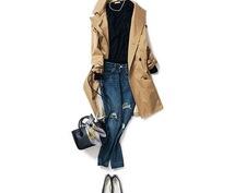 自分の魅力を120%引き出すコーデ提案します どんなファッションが似合うのか迷っていたり、探している方向け