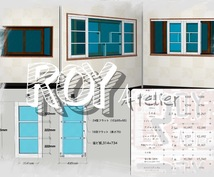 DIYで帰りたくなる部屋、空間作り応援します 家具or内装デザイン、製作手順などアドバイスさせて下さい!!