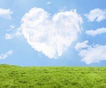 恋人・気になる人 心の内側(魂)を霊視します 片思いをしている人・気になる人 霊視します!