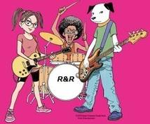 貴方の作ったオリジナル曲をバンドサウンドにします これであなたもロックミュージシャン!作曲家!