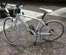 低予算からのスポーツバイク(ロードバイク、クロスバイク)選び、お手伝いします