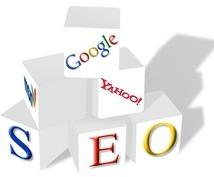 【SEO】簡易リンク調査 競合3社とあなたのサイトの外部被リンク状況+重要4項目の調査をします