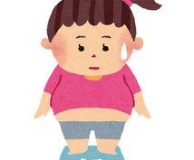 40kgのダイエットに成功した私から本気で痩せたいあなたへダイエットのアドバイス!