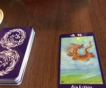 今必要なメッセージ届けます 複数のオラクルカードで最善なメッセージをお届け致します。