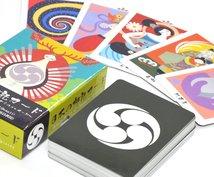 日本の神託カードでリーディングします 今、あなたに必要な事をカードから読み解きます