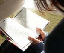 貴方のBL/GL/恋愛小説の感想をお届けします 一次創作(完結/未完結/連載中問わず)の感想を書きます