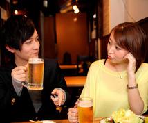【厳選】好印象・好感をもってもらう方法。初対面の相手・外せない初デート
