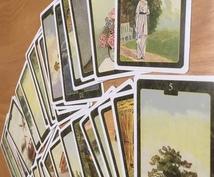 ルノルマンカードでグランタブローにて人生を見ます 人生のカードの地図と呼ばれるグランタブローで、人生の流れを